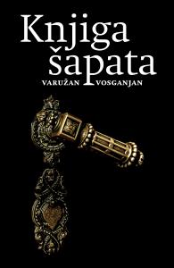 knjiga sapata_kaver
