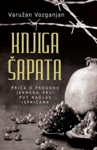 knjiga_sapata-varuzan_vozganjan_v